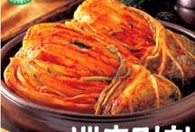 Food&Drink 음식