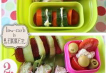 Snack / lunch box ideas - real food