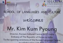 Korean cultural centre ( KCC) in Sharda University. / School of languages to begin certificate course in Korean language in collaboration with Korean cultural centre ( KCC) in Sharda University.