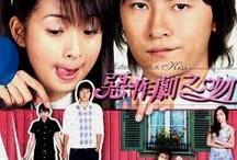 I starters with a kiss / Drama taiwanes del actor Joe Cheng, fue el primero que vi y por el que me sumergí en este maravilloso mundo de los doramas asiáticos , definitivamente me enamore de Joe Cheng