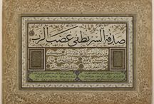 5-Turhan Nacar-HAT SANAT'I & KALİGRAFİ (Calligraphy)..