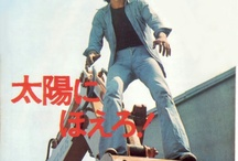 日本の昭和の名俳優
