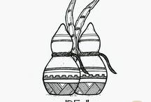 Ibeiji