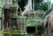 고대 유적지
