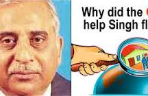 Indian Traitor Agent Rabinder Singh Of RAW