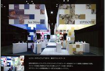 display design ideas