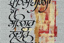 Punjabi callography