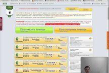МММ платит всем!!!) / http://www.sergey-mavrodi.ms/registration100/?io=breginya939