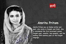 Amrita Pritam Biography In Hindi