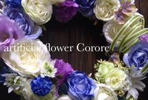 ハンドメイドリース♡ / 上質なアートフラワー(造花)を使用して、リースを制作販売しています♡ minneショップ  http://minne.com/corore-ayuko cororeオンラインショップ https://corore.stores.jp