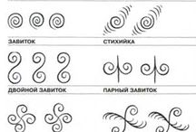 Ногти рисунки