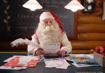 Le Père Noël / Noël sera bientôt à nos portes ! Rien de tel que de revêtir un costume de Père Noël pour faire rire petits et grands!