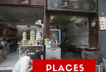 Food Travel Asia / A good collection of travel guides which focuses mainly on food and culture.
