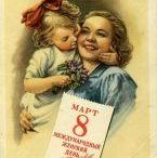 Старые открытки...