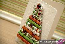 открытки своими руками новогодние