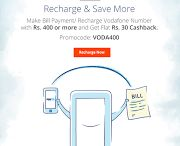 Free Recharge / Mobile Free Recharge, Recharge Tricks, Recharge Loot and more you get freebie here