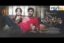 Abhinetri Telugu Movie
