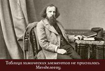 Удивительные факты от Pics.ru
