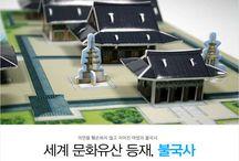 3D Solid Paper Puzzle