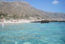 My paradise / My love...Chania