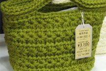 毛糸でバッグなど編む