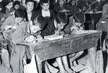 Education - Εκπαίδευση