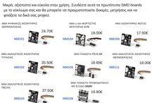 Kleopatraelectronics Catalogue / Velleman Mini Modules, Arduino Shields