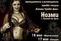 3-rd Tribal Fest in Penza City with Noemi