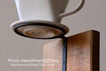コーヒードリップ    DIY