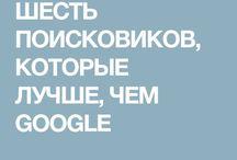 браузеры