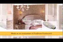 ИНТЕРЕСНЫЕ ВИДЕО / Видео о дизайне и применении светодиодов в домах и квартирах