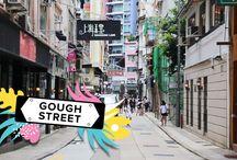Sassy's Gough Street Guide