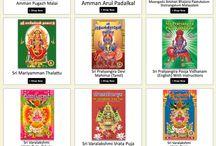 Aadi pooram 2015 / Celebrate this Aadi pooram with GIRI