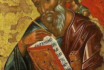 ακριβές αντίγραφο Ιωάννη θεολόγο