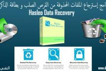 كيفية إسترجاع الملفات المحذوفة من القرص الصلب او بطاقة الذاكرة ببرنامج Hasleo Data Recovery