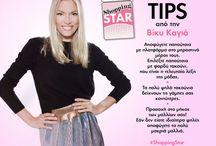 Tips by Vicky Kaya