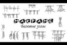 Basic macrame knots / Free tutorials how to make basic macrame knots