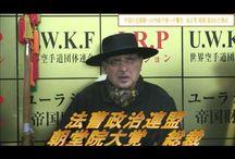 中国、北朝鮮内政干渉への警告 金正男暗殺された理由
