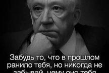 Никулин Юрий
