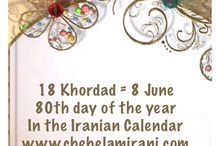 18 Khordad = 8 June / 80th day of the year In the Iranian Calendar www.chehelamirani.com