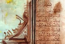 quran word