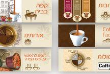 My Banner Design / See mire of my banner design here: http://www.milat-hakesem.co.il/עיצוב-באנר.html