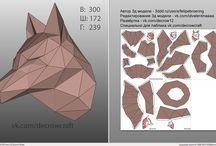 Origami de perete