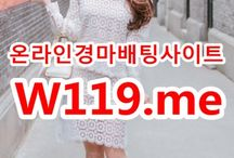 인터넷경마,온라인경마 ◐ T 119 . ME ◑ 서울레이스 / 인터넷경마,온라인경마 ◐ T 119 . ME ◑ 인터넷경마 인터넷경마,온라인경마 ◐ T 119 . ME ◑ 온라인경마사이트ヶユ인터넷경마사이트ヶユ사설경마사이트ヶユ경마사이트ヶユ경마예상ヶユ검빛닷컴ヶユ서울경마ヶユ일요경마ヶユ토요경마ヶユ부산경마ヶユ제주경마ヶユ일본경마사이트ヶユ코리아레이스ヶユ경마예상지ヶユ에이스경마예상지   사설인터넷경마ヶユ온라인경마ヶユ코리아레이스ヶユ서울레이스ヶユ과천경마장ヶユ온라인경정사이트ヶユ온라인경륜사이트ヶユ인터넷경륜사이트ヶユ사설경륜사이트ヶユ사설경정사이트ヶユ마권판매사이트ヶユ인터넷배팅ヶユ인터넷경마게임   온라인경륜ヶユ온라인경정ヶユ온라인카지노ヶユ온라인바카라ヶユ온라인신천지ヶユ사설베팅사이트ヶユ인터넷경마게임ヶユ경마인터넷배팅ヶユ3d온라인경마게임ヶユ경마사이트판매ヶユ인터넷경마예상지ヶユ검빛경마ヶユ경마사이트제작