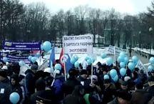 Meeting_AET_20feb2013 / Если сотни рабочих выйдут в центр Москвы   http://october-bolsh.biz.ht/p66/  Межпартийная Группа Октябрь-большевики