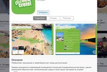 Отличное приложение для тех, кто собрался на Крит!!! https://appsto.re/ru/PpgF0 / www.thenewautotour.com