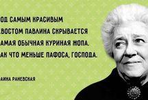 Юморные цитаты