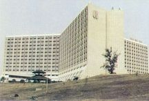 Hilton Hotels 60s, 70s, 80s