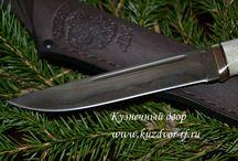 г.Ворсма (ножи)