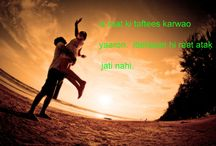 beautiful dosti shayari,